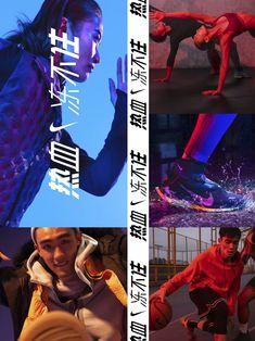 Nike Winter Sports (Nike) Sport Design, Esports, Winter Sports, Nike, Poster, Black, Black People, Winter Sport, Billboard