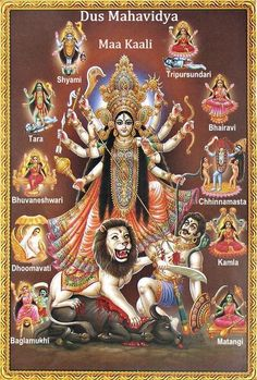 Mahavidyas - forms of the Goddess.
