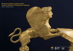 A Photo Exhibition Featuring Thracian Treasures Opens in Sofia / Press info / Cultural Projects Association