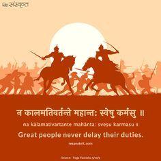 Sanskrit Shloks Sanskrit Quotes Thoughts Slokas With Meaning In Hindi In 2020 Sanskrit Quotes Sanskrit Sanskrit Language