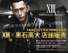 #thirteenjapan #xiii #event #shibuya #黒石高大