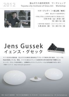 Information (English digest)   TOYAMA CITY INSTITUTE OF GLASS ART Making Glass, Toyama, Glass Art, English, City, Cities, English Language