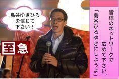 2015佐賀 島谷ゆきひろさん  ネットで拾ったもの 作者分かりません。 あたし!という人はコメントください( ´ ▽ ` )