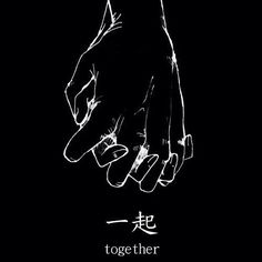 Image shared by Taichi. Find images and videos about love, black and white and couple on We Heart It - the app to get lost in what you love. Dark Wallpaper, Tumblr Wallpaper, Wallpaper Backgrounds, Iphone Wallpaper, Aesthetic Wallpapers, Cute Wallpapers, Love Art, Art Drawings, Beautiful Pictures