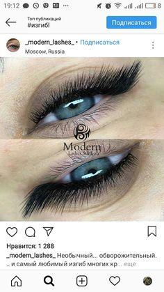 Tricks To Care For Your Skin Better - Sassy Ladies Beauty Bar Eyelash Studio, Eyelash Extensions Styles, Thicker Eyelashes, Makeup For Brown Eyes, Eye Make Up, Grow Hair, Manicure, Nails, Beautiful Eyelashes