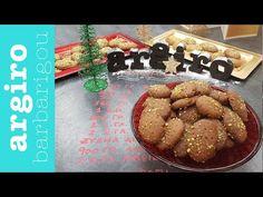 Greek Sweets, Greek Desserts, Greek Recipes, My Recipes, Dessert Recipes, Cooking Recipes, Greek Meals, Greek Pastries, Honey Cookies