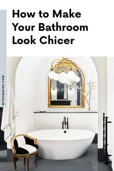 How to create a chic bathroom