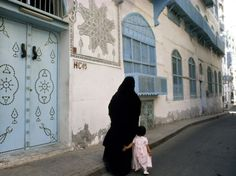 Women of Saudi Arabia Photos - National Geographic