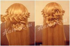 How To DIY Pretty Rose Braids Hairstyle 4