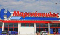 Στο σφυρί ο Μαρινόπουλος: Ποιοι διεκδικούν 16 σούπερ μάρκετ. Γνωστές αλυσίδες και..