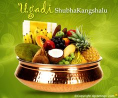 Dgreeting - Send your heartfelt wishes with this card on Ugadi.