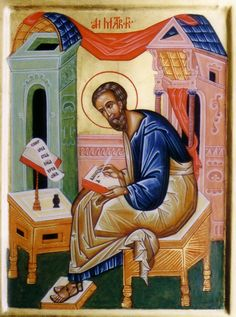 Saint Matthew #orthodox #christianity