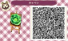 Animal Crossing: New Leaf & HHD QR Code Paths ||| farm, lettuce, plants, patern