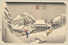 250 p Japanese Fountain Pen Friendly Paper Hiroshige Tomoe River Notebook