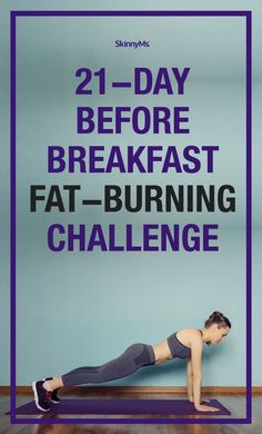 """Morning Fat Burning Challenge This Before Breakfast Fat-Burning Challenge is a """"no excuses"""" """"get up and go"""" challenge! Let's get started!This Before Breakfast Fat-Burning Challenge is a """"no excuses"""" """"get up and go"""" challenge! Let's get started! Fitness Tips, Fitness Motivation, Health Fitness, Health Diet, Yoga, Mental Training, Lose Weight, Weight Loss, Jillian Michaels"""