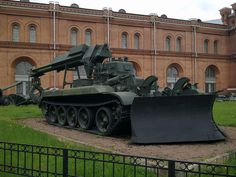 IMR engineering vehicle ( Military-historical Museum of Artillery, Engineer and Signal Corps).jpg