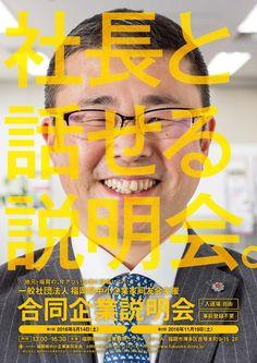 irodori creative production/株式会社 彩