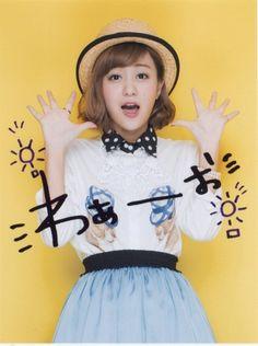 ℃-ute - 萩原舞 Hagiwara Mai
