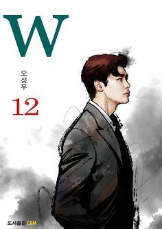 W (더블유) — MANHWA 12