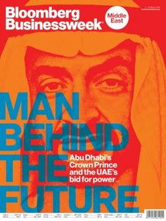 Bloomberg Businessweek Middle East March 1, 2016 digital magazine - Read the digital edition by Magzter on your iPad, iPhone, Android, Tablet Devices, Windows 8, PC, Mac and the Web.