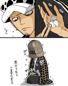 One Piece - Trafalgar Law, Wano Kuni One Piece Meme, One Piece Series, Anime One Piece, One Piece Funny, One Piece Comic, One Piece Fanart, One Piece Images, One Piece Pictures, Trafalgar Law