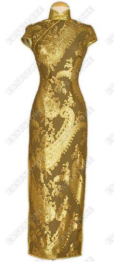Aberrance Dragon Pattern Burn-out Silk Cheongsam