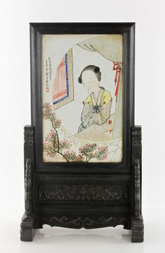 CHINESE REPUBLIC PERIOD TABLE SCREEN Asian Collections Auction | Kaminski Auctions 2/22