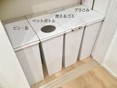 """@_____ml.yy on Instagram: """". #ゴミ箱 . 我が家のゴミ箱は #イーラボスマートペール ✨ (楽天roomに載せてます) 45Lで縦に大きめですが この大きさがオススメポイントでもあります🙆✨ ゴミの日までにいっぱいになる事がない😝♬ . 燃えるゴミの防臭フタは本当に密封されて 匂い漏れがない😳✨…"""" Kitchen Organization, Kitchen Storage, Storage Organization, Recycling Station, Sweden House, Office Interiors, Room Inspiration, Sweet Home, Woodworking"""