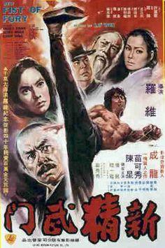 2 Fäuste stärker als Bruce Lee - Shaw Brothers und Old School Kung Fu Filme - MOVIE-INFOS | Dein Portal für Film- und Serieninfos!