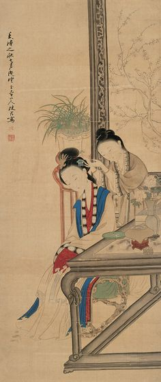 改琦 仕女. Gai Qi (改琦; 1774-1829) was a poet and painter born in western China during the Qing dynasty. As an artist, he was active in Shanghai. In painting his works mainly concerned plants, beauty, and figures. However he also did numerous landscapes. In poetry he preferred the rhyming ci form and added such poems to his paintings. Though he was from the Hui people, who are Muslim, much of his art involved Buddhism subjects.