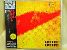 CD/Japan- GURU GURU UFO w/OBI RARE EARLY 1994 KICP-2736 Mani Neumeier Uli Trepte #JazzRock