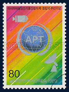 THE TENTH ANNIVERSARY OF THE ASIA PACIFIC TELECOMMUNITY, Intergovernmental Panel on Asia Pacific Telecommunications, emblem, Symbol, Red, Blue, Yellow, Green, Orange, navy, 1989 07 01, 아시아태평양 전기통신협의체 창립 10주년기념, 1989년 7월 1일, 1569, 아시아태평양 전기통신협의체 심벌과 통신기기들, Postage 우표