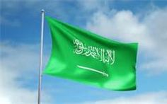 Kingdom Of Saudi Arabia Flag - Bing Images