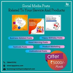 Give your business the look and feel of a pro-level brand with our special offer. Don't wait, call/WhatsApp 7004475792 or visit www.bgspatna.com #DigitalMarketing #SmallBusiness Good Morning Post, Related Post, Birthday Posts, Motivational Posts, Digital Marketing, Social Media, Business, Good Morning Msg, Store