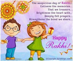 raksha-bandhan-2014-sms-for-best-friend
