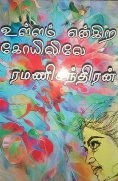 ramanichandran novels, tamil novels download, tamil novels ...