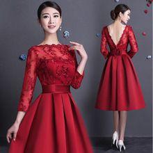 Illusion escote de encaje vintage rojo oscuro satinado dama de honor vestidos para ocasiones especiales fiesta bridesmade vestido con mangas W2868(China (Mainland))