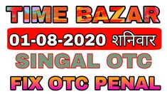 TODAY TIME BAZAR CLOSE, TIME BAZAR RESULT, TIME BAZAR MATKA, TIME BAZAR CLOSE  , TIME BAZAR OTC, TIME BAZAR JODI, TIME BAZAR CLOSE PENAL, TIME BAZAR CLOSE CHART, TIME BAZAR SINGAL ANK CLOSE, TIME BAZAR OTC TRICK,  TIME BAZAR TODAY, TIME BAZAR CLOSE, TODAY TIME BAZAR CLOSE, TIME BAZAR CLOSE PANEL, TIME BAZAR OTC PANEL TRICK, TIME BAZAR 4 ANK TRICK, SATTA MATKA TIME BAZAR,  #timebazar   #sattamatka   #timeclose  #timebazarjodi  #timbazarjodi   #timebazartoday  #sattamatka   #sattamatkabazar Close Today, Free Games, Chart