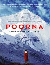 Poorna 2017 Hindi Movie Online Download Free
