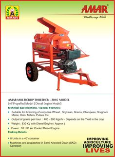 Amar Multicrop Thresher - Fuel Engine Model , A Thresher that can thresh all the crops of the world . Seed Drill, Agricultural Implements, Lawn Mower, Tractors, Outdoor Power Equipment, Engineering, Model, Lawn Edger, Agricultural Tools