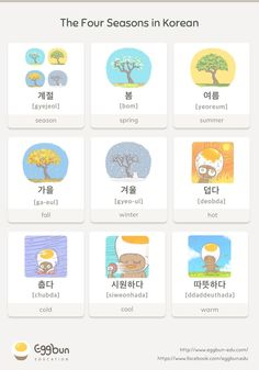 The Four Seasons in Korean   Chat to Learn Korean with Eggbun! - #Chat #Eggbun #korean #Learn #Seasons