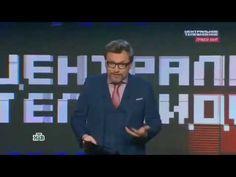 Центральное телевидение.  Выпуск от 16 декабря 2017 года