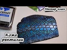How to make faux reptile/crocodile skin #Polymer #Clay #Tutorials
