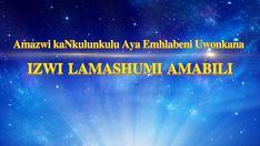 #AmazwiKaNkulunkulu #Iqiniso #uJesu #iBhayibheli #zulu Blog Entry, Zulu, Dios, Zulu Language