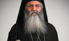 Orthodox Christianity, Goth, Style, Icons, Gothic, Swag, Symbols, Goth Subculture, Ikon