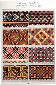 FolkCostume&Embroidery: Ukrainian and Romanian embroidery of Bukovyna-Bucovina Polish Embroidery, Wool Embroidery, Cross Stitch Embroidery, Embroidery Patterns, Cross Stitch Designs, Cross Stitch Patterns, Cross Stitch Boards, Sampler Quilts, Tapestry Crochet