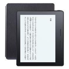 最薄・最軽量の新型 Kindle Oasis発売、WiFi版 3万5980円。持ち手のある非対称デザイン、バッテリーカバー併用で数か月駆動 - Engadget Japanese