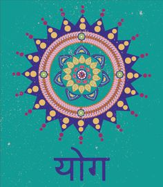 #Yoga #News: Research has shown that the phonetics of Sanskrit has roots in various energy points of the body. Reading, reciting or speaking Sanskrit stimulates these points and raises the chakras (energy levels). This causes deep relaxation to the mind, resistance against illnesses and reduction of stress. Learn more about Yoga and Sanskrit at Sushumna Yoga #teacher #training in #India: http://sushumna.in/teacher-training-course-outline.php
