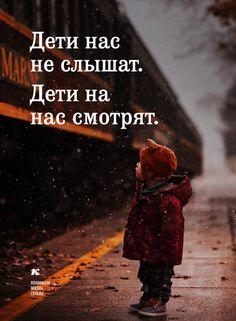 Понимаем жизнь глубже.
