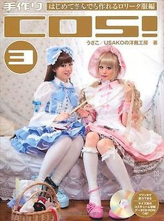 F/S (Cos 3) Handmade Gothic & Lolita Fashion Beginners Japanese Sewing Book NEW
